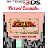 The Legend of Zelda™ - Digital Download: Image 1