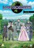 Log Horizon Part 1: Image 1