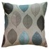 Leaf Cushion - Natural: Image 1