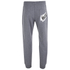 McQ Alexander McQueen Men's Jogging Sweatpants - Grey: Image 2