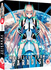 Expelled from Paradise - Collector's Edition (Includes DVD): Image 1