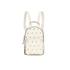 REDValentino Women's Mini Eyelet Backpack - White: Image 1