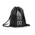 Better Bodies String Bag - Black/Grey: Image 1