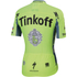 Tinkoff BodyFit Pro Race Short Sleeve Jersey 2016 - Yellow: Image 2