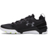 Under Armour Men's Charged Ultimate Low Training Shoes - Black/White: Image 5