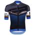 Santini Interactive 3.0 Short Sleeve Jersey - Blue: Image 2