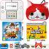 Nintendo 2DS White/Red + YO-KAI WATCH + Super Mario Bros. 2 Pack: Image 1