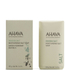 AHAVA Moisturizing Salt Soap: Image 1