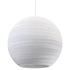 Graypants Moon Pendant - 18 Inch - White: Image 1