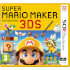 Super Mario Maker for Nintendo 3DS + Question Mark Block Storage Tin: Image 2