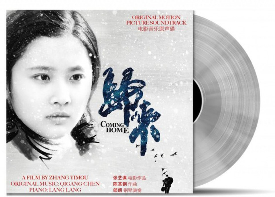 Coming Home The Original Soundtrack Ost 2lp Limited