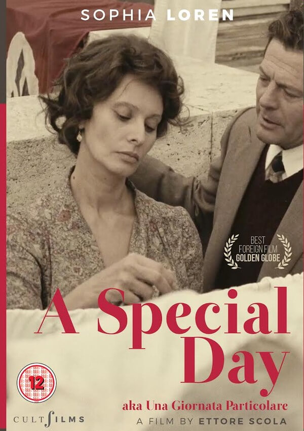 a special day Seal | women's day special short film | by gaurav mehra special day | telugu short film 2016 | directed by e naga raju | #telugushortfilms a special day at coney island 1960s film.