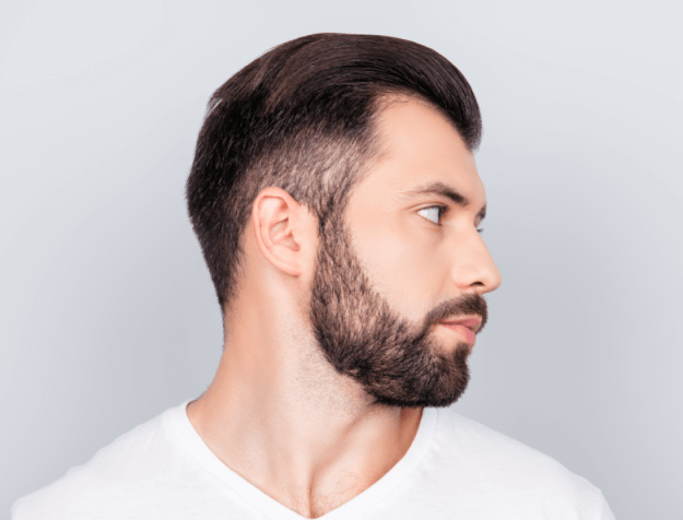 How to Shape a Beard Neckline