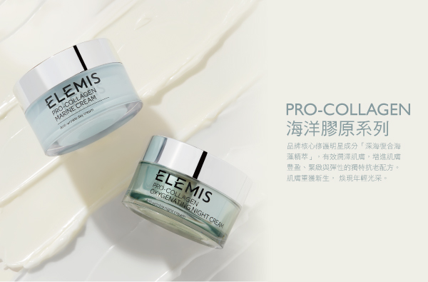 pro-collagen range
