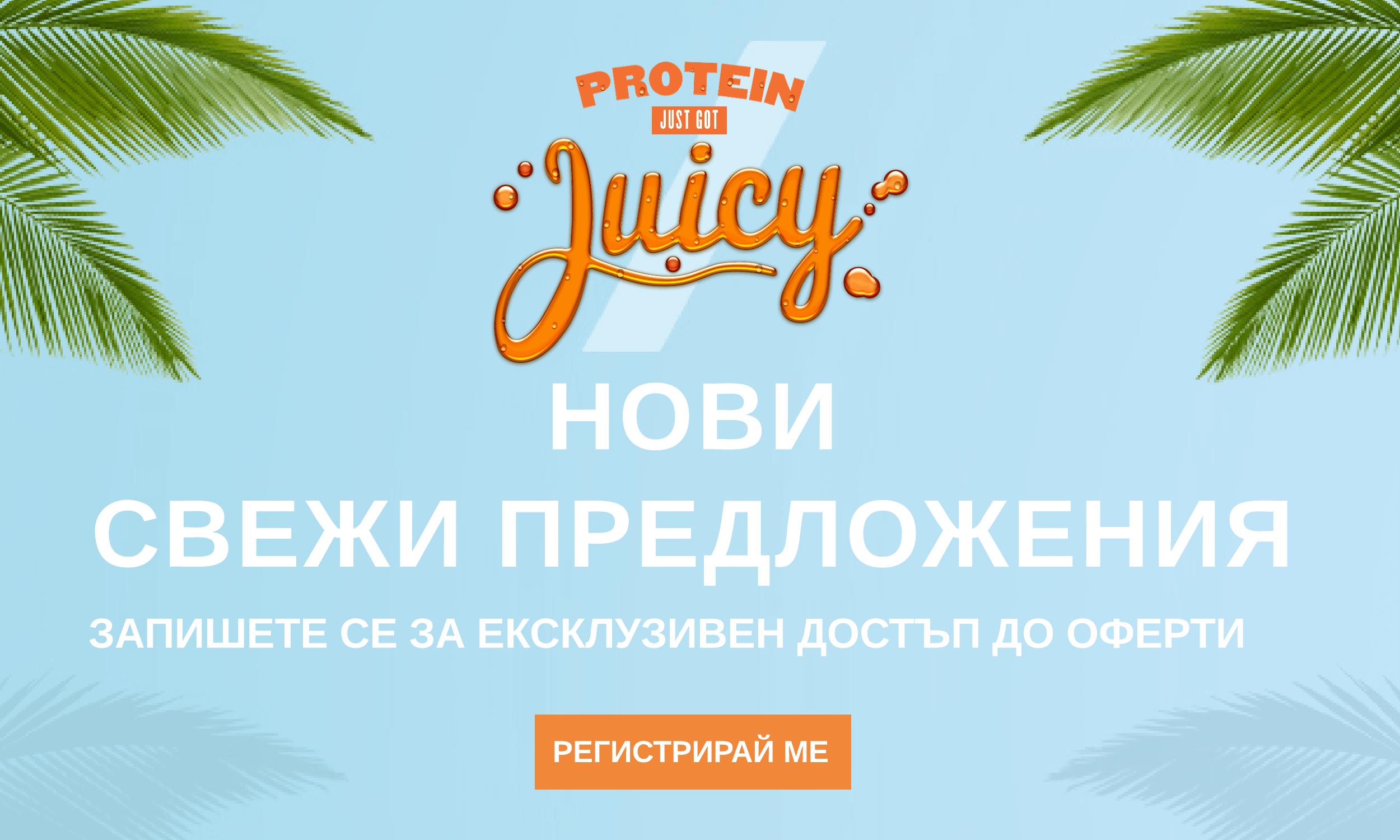 НОВО Clear Whey Протеин