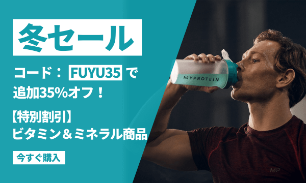 Fuyu Sale 2021