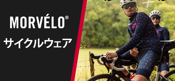 Morvelo cycling clothing