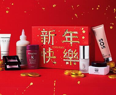 Beauty Box: Chiński Nowy Rok jest już dostępny, zawierający produkty wspólnie warte ponad 950zł!