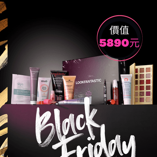 Discover the Black Friday Beauty box here on LOOKFANTASTIC!